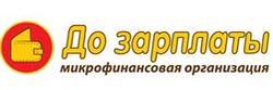 «казахстанская ассоциация финтех» ответственно выступает за защиту прав потребителей услуг на рынке онлайн-кредитования.