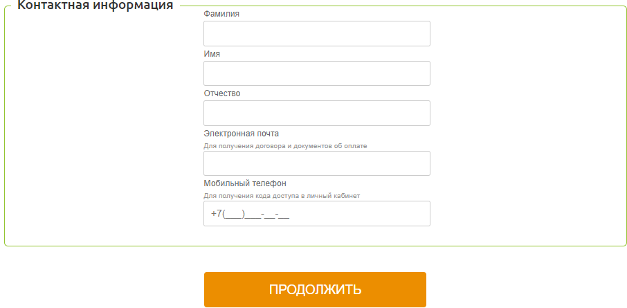 turbo money личный кабинет микрозайм 15000 срочно онлайн на карту